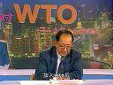 面对WTO中国企业家须知10(共12集)www.jueze.net—在线播放—优酷网,视频高清在线观看