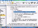 2_Linux基础2_开机启动流程下,更多请访问www.sxkeji.com.cn—在线播放—优酷网,视频高清在线观看
