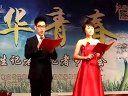 枣庄学院大学生记者团记者节晚会主持 结束词—在线播放—优酷网,视频高清在线观看