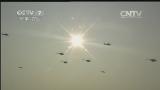 [军事报道]赵克石强调:用战斗力标准检验经费使用绩效 真正在阳光下花钱办事