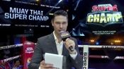 10月 28号 Muay Thai Super Champ 第五场 刘威 vs 努姆庞