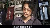门徒-6:刘德华前去与泰国大毒枭谈判,这大片罂粟田看着触目惊心