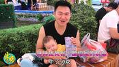 什么是天生运气?5个月宝宝用脚选彩票,一买就中,爸爸开心坏了
