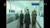 """[早安山东]朝鲜媒体称金正恩""""身体不适"""""""