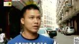都市晚高峰(下)20161015广西南宁:女子在家门口被人挟走 警方介入调查暂未立案