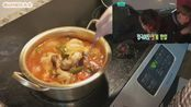 【vlog/A.O.D】跟着防弹做美食: 闵玧其牌辣炖鸡块 奔波鸭鸡ver. 简单+便捷 炖就完事儿的韩国料理