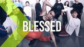 【VIVA舞室】Shenseea - Blessed (feat. Tyga) / CHIKO Choreography.