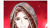 [白某的排位日常#4]偶遇视力不好的红蝶小姐姐