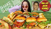 【话唠小姐姐】整个奶昔店菜单(炸鸡三明治+炸奶酪汉堡+薯条+热狗)(2020年2月25日9时0分)