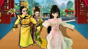 叶罗丽古装故事 罗丽打败刺客救皇帝皇后 丑皇上却要收她做妃子