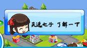 【米小婭的日常】《大富翁4Fun》第一次感到这个游戏对我的善意