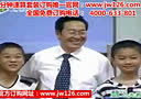 天津津南区小学四年级数学一对一辅导