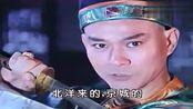 戏说乾隆:皇上面对朱爷,看来是有一场恶斗了,谁能胜!