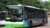 【POV27】【公交第24】厦门公交98路临 高林(眼科中心)→古楼公交场站 金砖临时线路