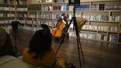 周兴哲(EricChou)-你好不好大提琴演奏会/ Live in大地酒店The Gaia Hotel。台北