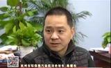 [新闻60分-杭州]十件实事大追踪:何时告别雾霾天