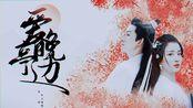 【朱赞锦x柳惜音|拉郎向】你是爱晚亭边红叶 化作的千古诗篇.