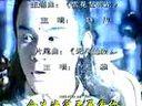 雪花女神龙片尾[www。139gm。com音乐]