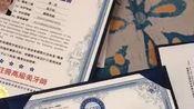 香港国际acid证书含金量如何?