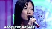 考古,05超女冯家妹比赛时演唱的好男人