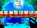 www.gegecar.comwww.oupaidd.comwww.fansworld.com.cn梦幻西游速度最快的服战视频