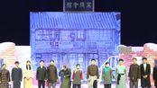 【话剧】《窝头会馆》杭州电子科技大学留声剧社