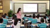 377【部编】人教版三年级语文上《带刺的朋友》教学视频+PPT课件+教案,广西-桂林市