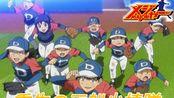 《棒球大联盟》│少棒篇│堪称野球界の动漫神作!曾是日本小学馆1996年的得奖作品;更荣获第41届小学馆漫画赏的肯定!│メジャー(第1シリーズ) HD│