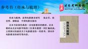 2021年北京电影学院电影教育研究中心考研真题及答案解析