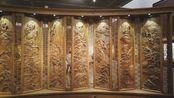 东阳木雕赏析,山水十二条屏,青岛G20峰会,泰山厅使用缩小版