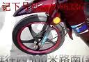 日照市哪里有卖女士专用女款摩托车跑车欧版韩版晶龟王