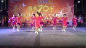 18《祖国,你好》江西省赣州市安远县-长沙健身队
