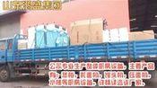 苏州市平江区职工食堂电气两用型蒸饭柜厨具专车送货【鸿盛于杰151211】—在线播放—优酷网,视频高清在线观看