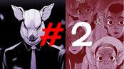 杀人魔VS灵异 超神的展开 反转后的反转仍影藏更大反转 猪窝#2