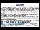 【北京团购晶锐●团车网●北京晶锐团购●晶锐团购】