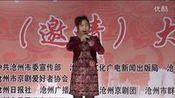 沧州市第八届京剧票友大赛复赛(4.22.3)—在线播放—优酷网,视频高清在线观看