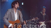 【Hong Isaac】200207 Let's be Friends @ real live NANJANG MBC 文化concert