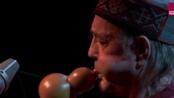 Didier Malherbe 民族乐器solo演奏