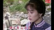 经典片头 1990 豪侠传 连伟健 刘玉婷 周秀兰