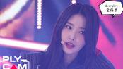 [Simply K-Pop] EVERGLOW SIHYEON'Adios' (Everglow 金施贤 直摄)_ Ep.380 2019年9月20日发布