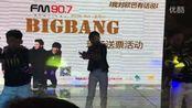 宁波ID酷《BANG BANG BANG》少儿版_学街舞就来ID酷