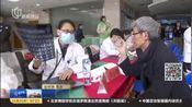 防控慢阻肺早期筛查很重要! 上海近70家社区卫生服务中心可做肺功能检测