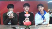 【张轩睿 章广辰 许光汉】三帅直播在CHOCO TV 20171221