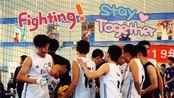 第五届天津市业余排球联赛滨海站 ELITE VLOG