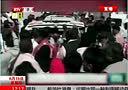 巴基斯坦一名地方议员遭保镖枪杀[都市晚高峰]