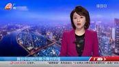 福建漳州一剧院舞台坍塌 1死14伤