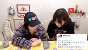 【女生谈话】与Sowanwan谈恋爱【使用CC】yuka kinoshita-木下