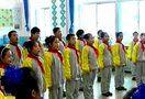 吉林省未成年人思想道德建设现场会在长春召开