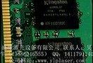 雕刻机配件 激光镭雕机维修#二氧化碳激光打标机/佛山镭雕机-杭州激光雕刻