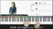 学钢琴多少钱一节课 免费钢琴教学视频 女孩几岁学钢琴最合适